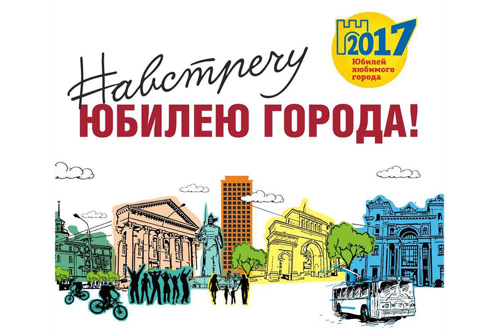 Мой любимый город открытка