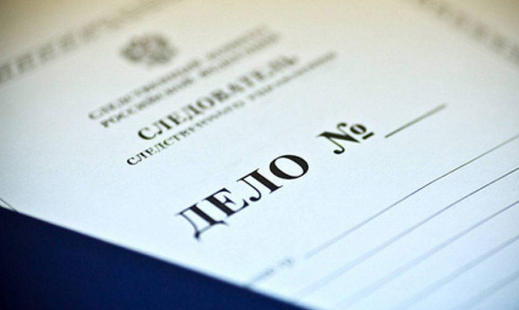банк предоставил оригинальный кредитный договор в суд