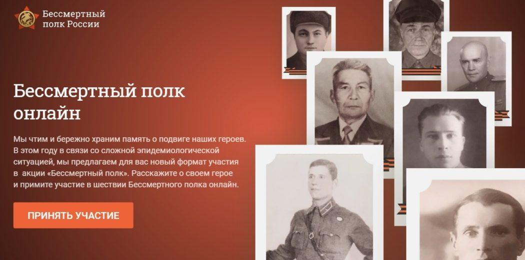 Тысячи ставропольцев будут участвовать в онлайн-шествии ...