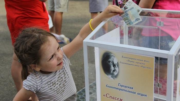 Как сделать пожертвование в благотворительный фонд 998