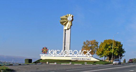 Вандалы разгромили стелу на въезде в Кисловодск