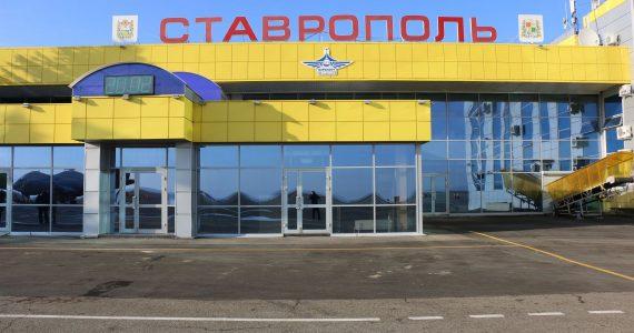 Самолет, летевший из Москвы в Ставрополь, сел в Минеральных водах