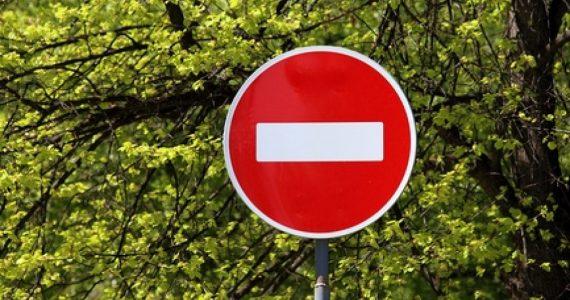 31 октября в Ставрополе будет ограничено движение