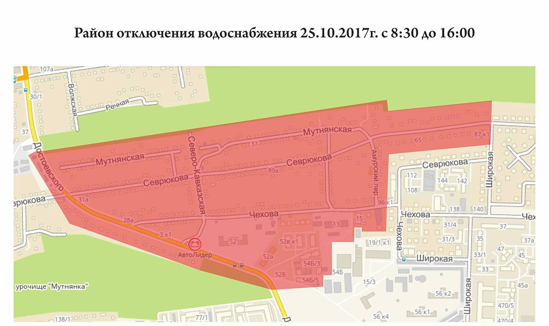 Наулице Достоевского вСтаврополе 25октября пару часов небудет воды