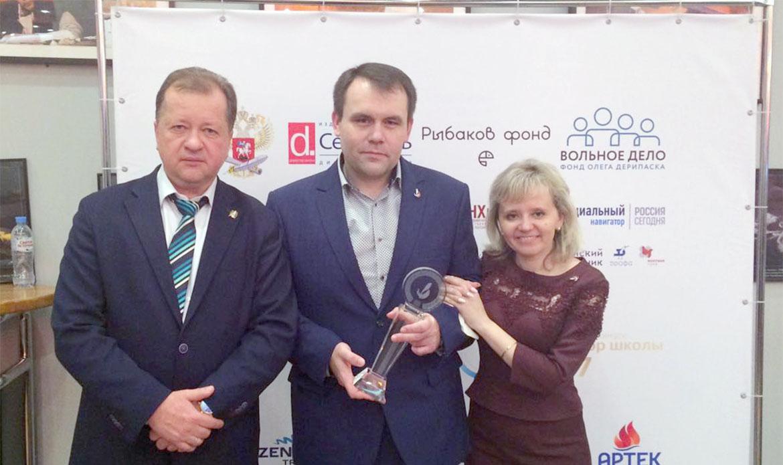 Глава  ставропольской школы стала победителем Всероссийского конкурса «Директор школы— 2017»