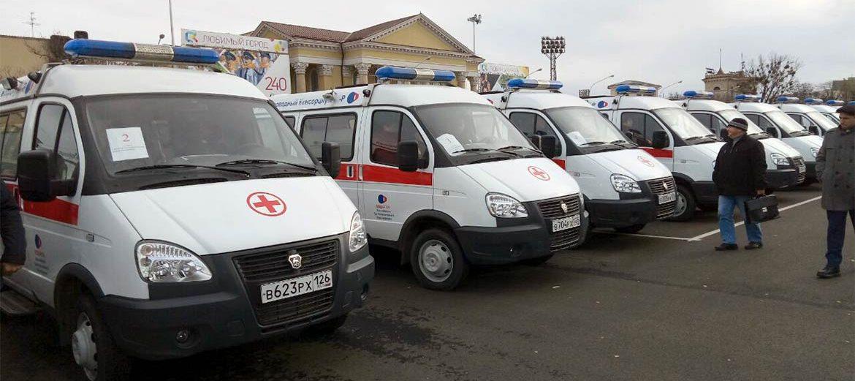 К главной площади Ставрополя потянулась целая вереница карет скорой помощи