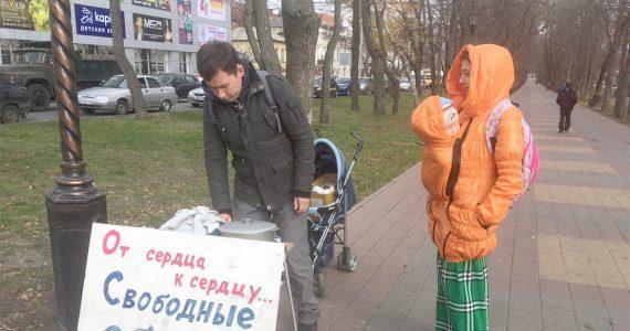 В меню гороховый суп, рис, лаваши и чай. Своё ТВ расскажет о добровольцах из Ставрополя