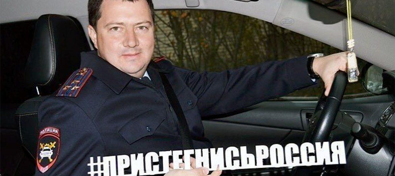 Автолюбителям Ставрополья предлагают пристегнуться. И поделиться фото в Инстаграме