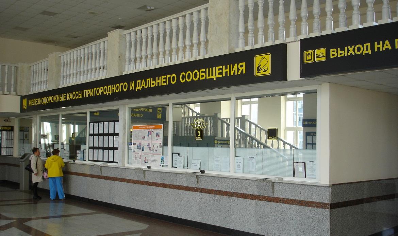 Государственная дума рассмотрит законодательный проект оневозвратных железнодорожных билетах