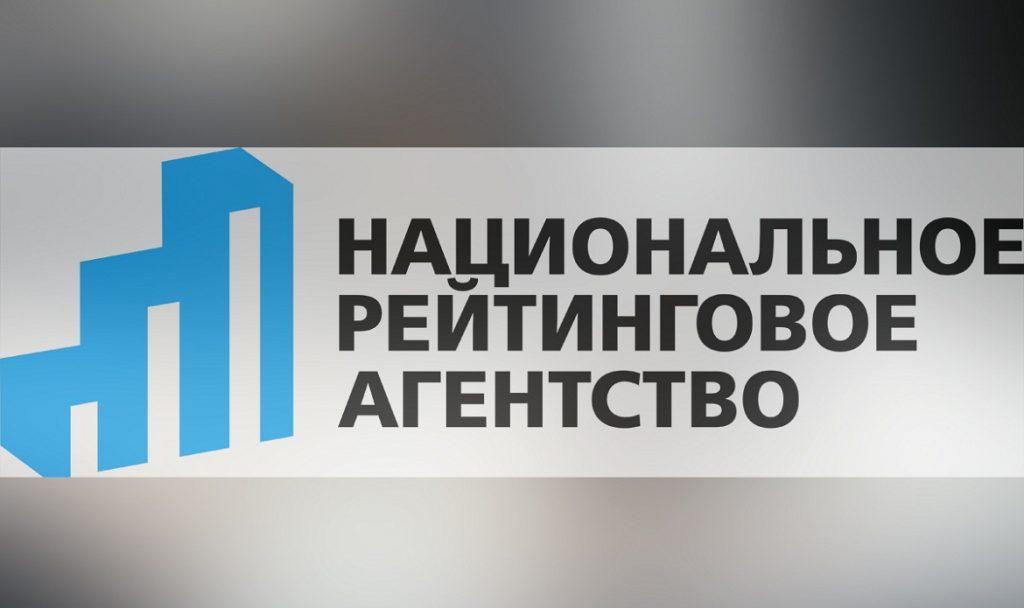 Татарстан— третий вчисле регионов РФ, повысивших инвестиционную привлекательность