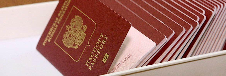 Сколько стоит сделать паспорт в казахстане 2018
