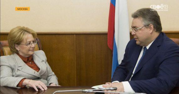 В Москве сегодня прошла рабочая встреча Министра здравоохранения страны Вероники Скворцовой и губернатора Владимира Владимирова
