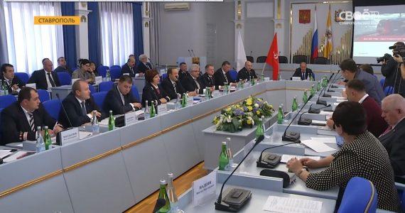 В думе Ставропольского края прошёл день РЖД