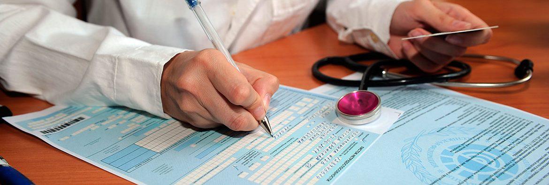 еще приватизация служебной квартиры врача поинтересовался