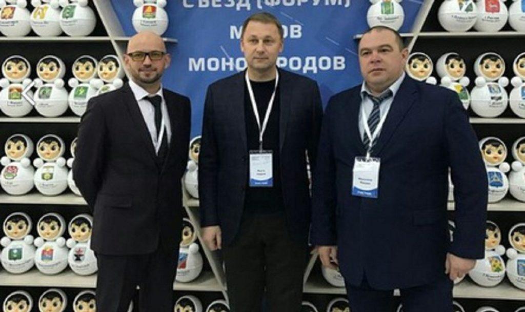 Сотрудники Ставрополья участвуют всъезде глав моногородов