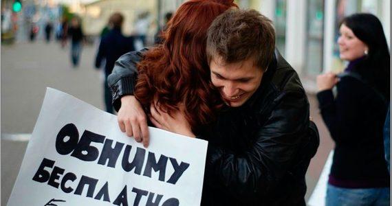 500 человек обняли друг друга в Пятигорске
