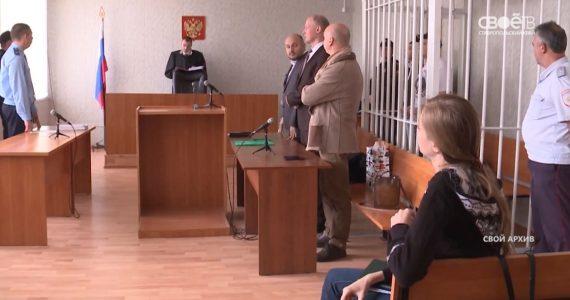 Больше не штрафуют. В Кочубеевском районе ждут окончательного приговора экс-начальнику районного ГИБДД.