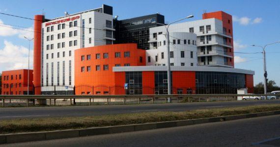 В Ставрополе открылся диагностический центр на 1,5 тысячи пациентов