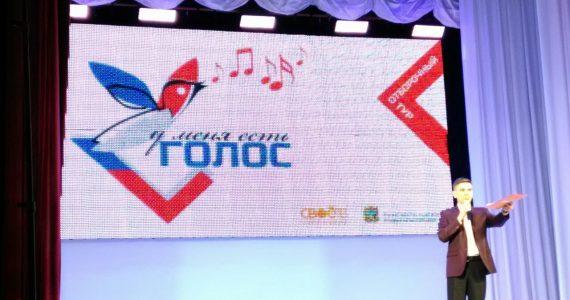 """В Будённовске прошёл второй кастинг проекта """"У меня есть ГОЛОС"""""""