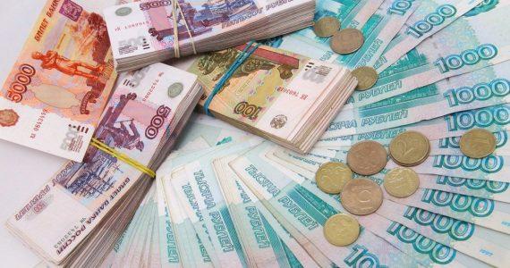 Ставропольский край – в десятке регионов-лидеров по росту кредитов