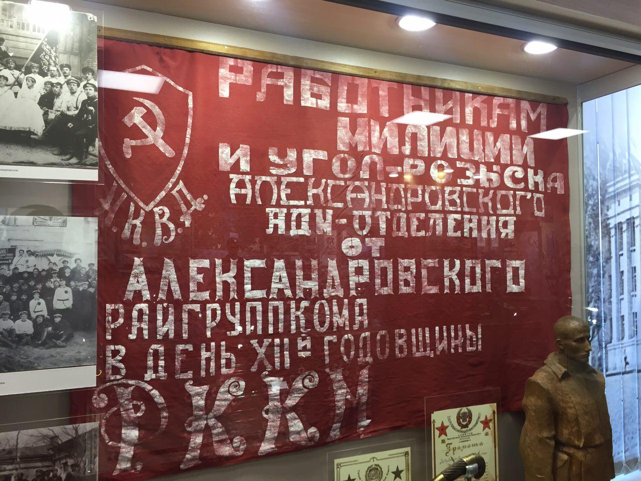 Улучшенный музей истории милиции открылся вСтаврополе