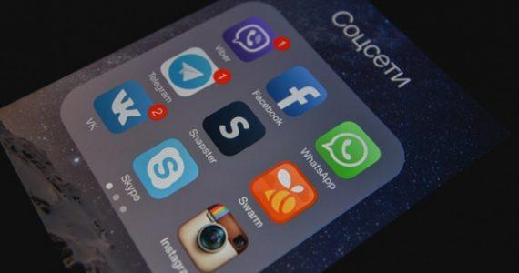 Коммунальные службы Ставрополя заведут аккаунты в соцсетях