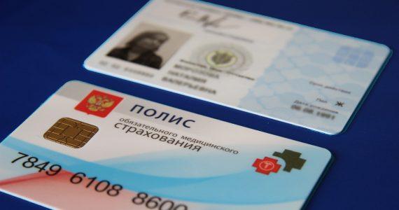 В Ставропольском крае каждый пятый не доволен работой страховых медицинских компаний