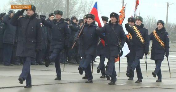 В Будённовске военнослужащих поздравили с наступающим праздником