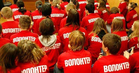 """Форум для активистов НКО """"Гражданская активность"""" провели в Пятигорске"""