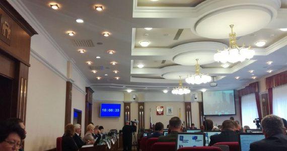 Объём средств на поддержку молодых семей в Ставропольском крае увеличили в 20 раз
