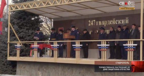 День.Live: 23 февраля в 247-ом Кавказском казачьем десантно-штурмовом полку