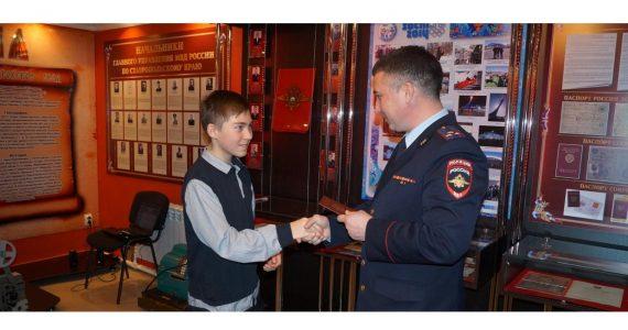 Ставропольские полицейские в торжественной обстановке вручили паспорта юным жителям региона