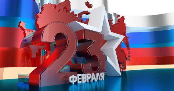 Губернатор Владимир Владимиров поздравил ставропольцев с Днём защитника Отечества
