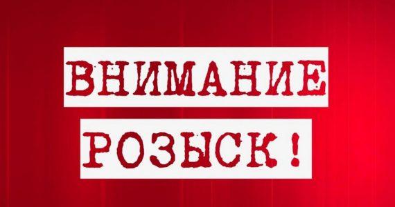 Пропавшего 21-летнего парня разыскивают в Ставрополе