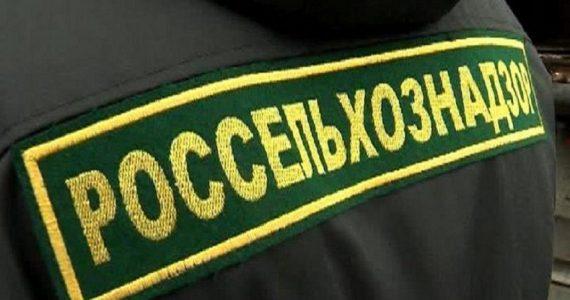 Россельхознадзор: в Ставропольском крае в мясе птицы обнаружен антибиотик