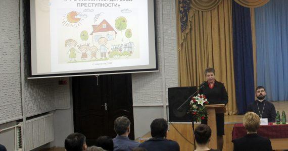 Ради безопасности школьников в Ставрополе провели общегородское родительское собрание