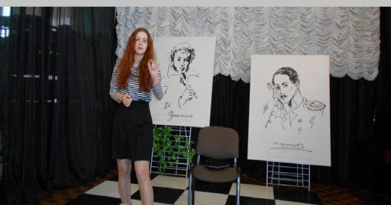 80 ставропольских школьников покорили конкурс «Живая классика»