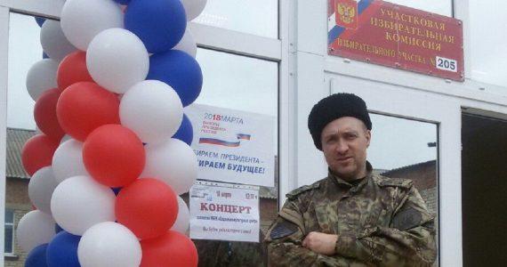 В Ставропольском крае более полутора тысяч казаков охраняли порядок на выборах президента