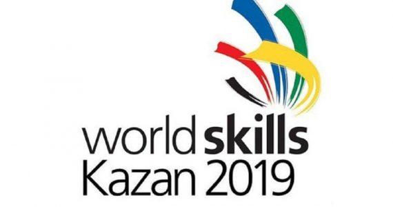 В Пятигорске подготовят волонтёров к международному чемпионату «Ворлдскиллс»