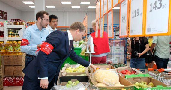 «Народные контролёры» появятся в Ставропольском крае