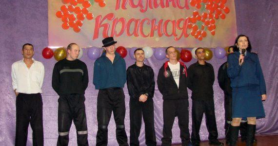 Осуждённые в ставропольских колониях борются за право поехать на гастроли с балладами