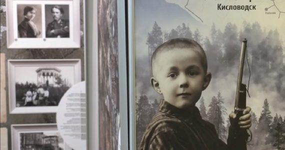 Работы юных кисловодских художников выставлены в Париже