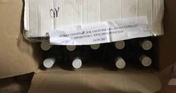 28-летний продавец опасной водки предстанет перед судом Ставрополя