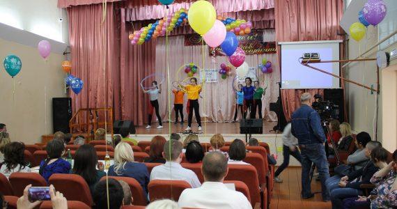 В Кисловодске прошёл зональный тур краевого фестиваля для особенных детей
