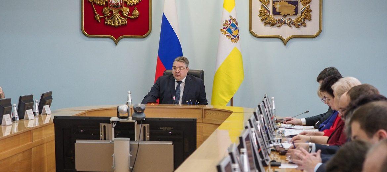 Губернатор Ставропольского края Владимиров поручил создать крупный центр проведения ЭКО