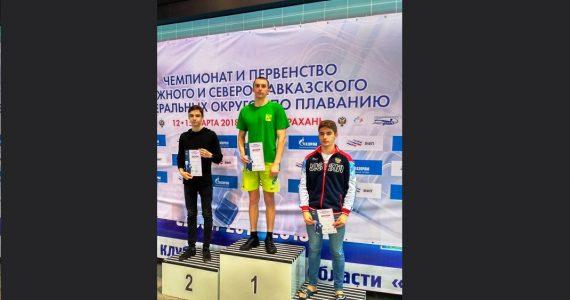 Пловцы из Будённовска привезли медали с чемпионата Южного и Северо-Кавказского округов