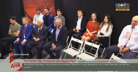 Владимир Трухачёв: ставропольскую молодёжь никто не принуждал голосовать, все шли с желанием
