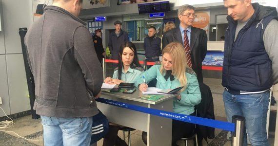 Приставы проверили наличие долгов у пассажиров ставропольского аэропорта