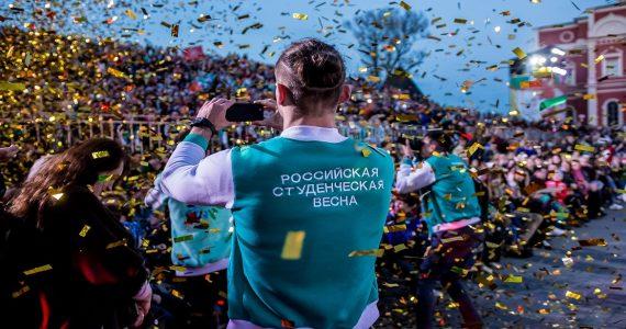 Во Дворце культуры Ставрополя состоится гала-концерт фестиваля «Студенческая весна Ставрополья»