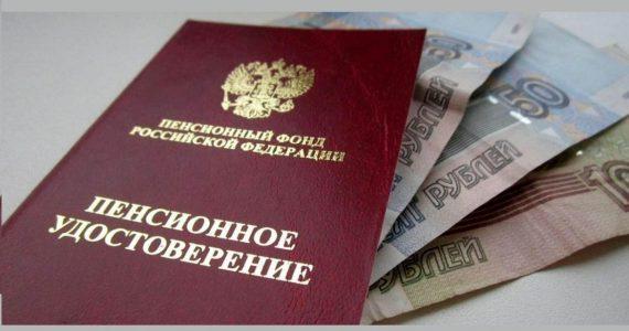 Социальные выплаты пенсионеров Ставропольского края проиндексируют с апреля